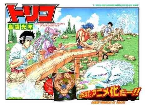 Toriko anime manga