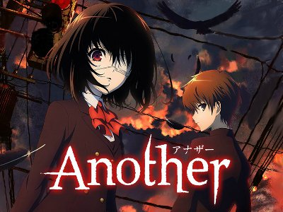 Another Another_anime