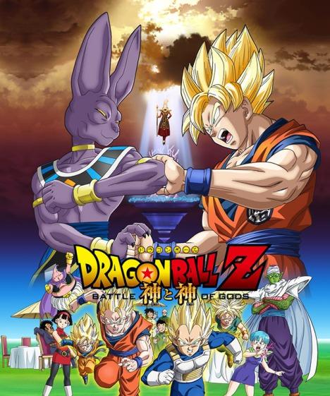 Dragon-Ball-Battle-of-Gods